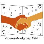 Logo VrouwenTaalgroep Zeist (VTZ)